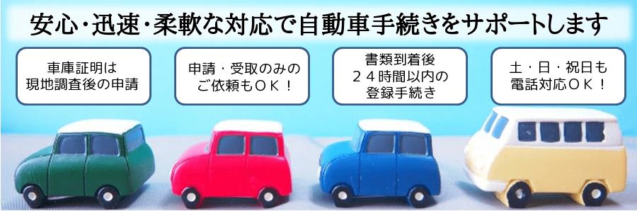 ヘッダ 完成 ラスト-min